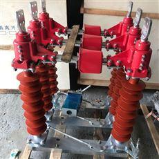 GW4-40.5隔离刀闸定制35K电站型高压隔离开关