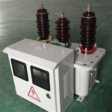 10KV计量箱三相柱上JLS-10高压计量箱