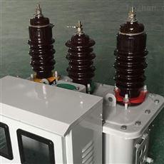 JLS-10配电表箱10KV落地式计量箱