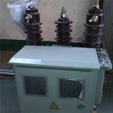 10kv计量箱JLS-10浇筑式组合互感器