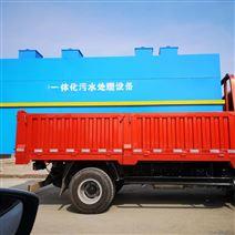 小型豆制品加工廢水處理設備
