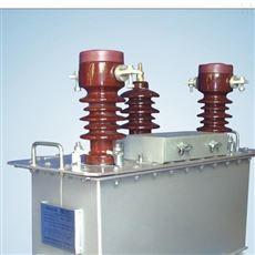 JLS-35浇筑式35KV电力计量箱工厂