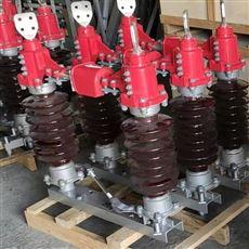 厂家定做线路型35KV高压隔离开关