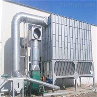 广西木具车间水膜除尘器净化设备厂家