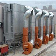 广西家具车间水膜除尘器净化设备厂家