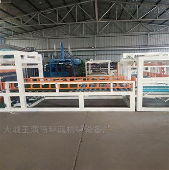 匀质聚苯板机器厂家