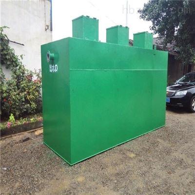 RCYTH日处理80顿食品加工废水处理设施结构