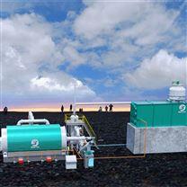 废轮胎炼油设备厂家环保型废油再生设备