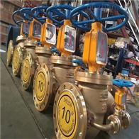 JY41W-40P/T氧气专用截止阀