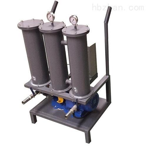 小型三级过滤加油机