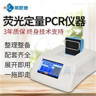 PCR扩增仪