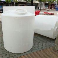 PE塑料溶液箱
