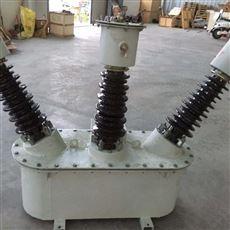 JLS-35油浸式35kv高压计量箱资质齐全