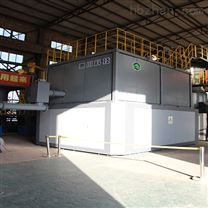 生物质碳化炉