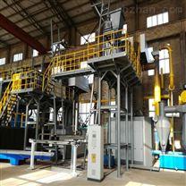 工业固废高温处理设备热解气化炉