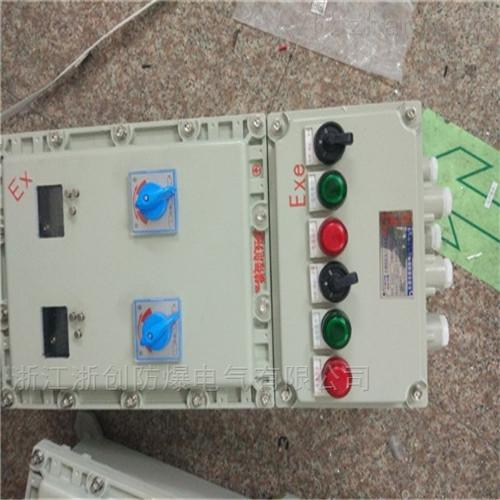 化工设备防爆照明配电箱