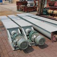 厂家直销各种型号、尺寸螺旋输送机