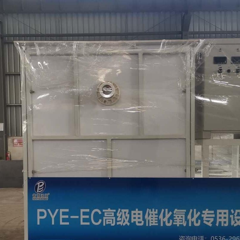 电催化氧化设备-装置