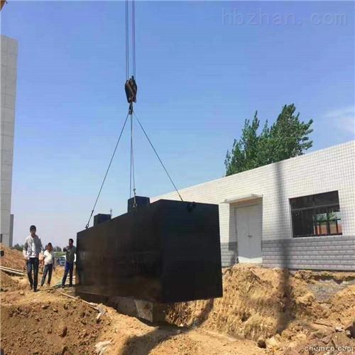 邵武食品加工废水处理装置厂家