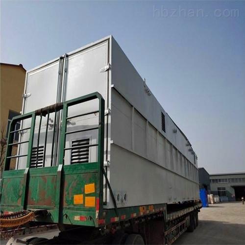 安阳洗涤废水处理设施供应