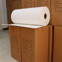 厂家销售陶瓷纤维纸