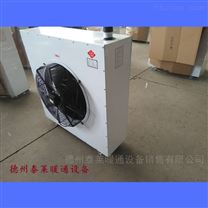 GSN-4/5/7/8热水暖风机