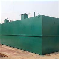 地埋式一体化生活污水处理设备常见的故障