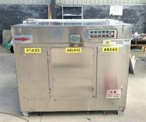 不锈钢光氧空气净化器
