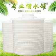 娄底50吨耐酸碱塑料水箱防腐水箱价格低