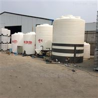 武汉5吨耐摔消毒水储罐聚乙烯储罐专业
