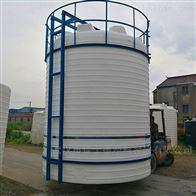 新余20噸塑料化工桶耐酸堿廢液儲罐批發價