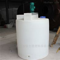 十堰1500LPE塑料加药罐加厚溶液箱带搅拌机