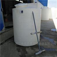 九江300L加厚加药箱加药桶配套搅拌电机