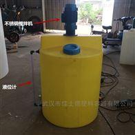 抚州500L加药装置桶PE搅拌桶配搅拌机