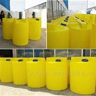南阳200L水处理药剂桶PE加药罐配搅拌电机