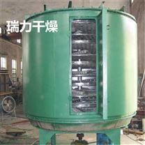 橡胶促进剂烘干机-设备