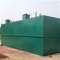 湖南屠宰场污水处理设备优势