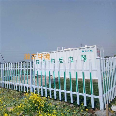 车站废水一体式污水处理雷竞技官网app生产厂家