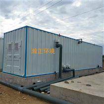齐全朝阳一体化污水处理设备供应商