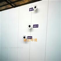 HZ-WYT美丽乡村污水改造一体化处理设备生产厂家
