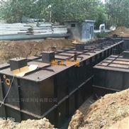 农村生活污水处理一体化设备污水处理设备厂家
