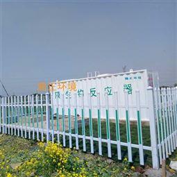 核桃加工废水一体化污水处理设备瀚正环境