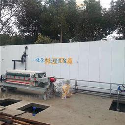 别墅区生活污水处理一体化处理设备厂家