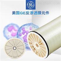 上海反渗透膜 GE/苏伊士海水淡化膜元件批发
