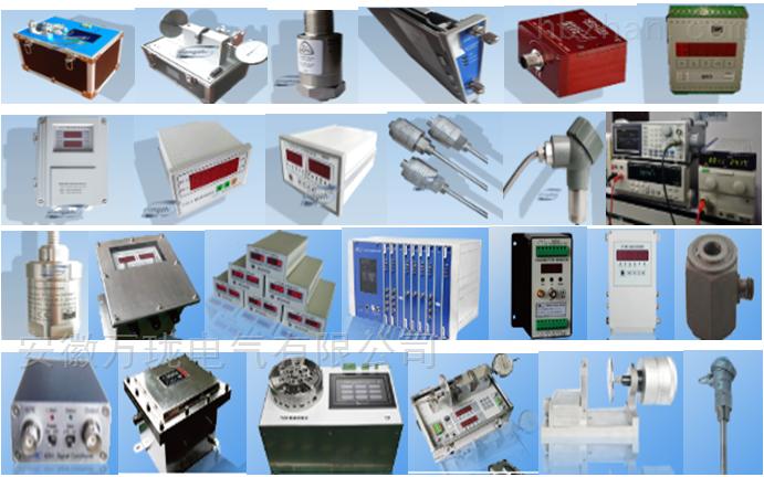 电涡流振动传感器3800XL-A02-X5-L80
