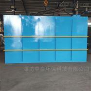 ZTYT-207龙岩市洗涤洗衣污水处理设备选型方法