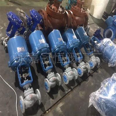 北京DN50 ZDLP-100C/P防爆电动套筒调节阀电动阀门
