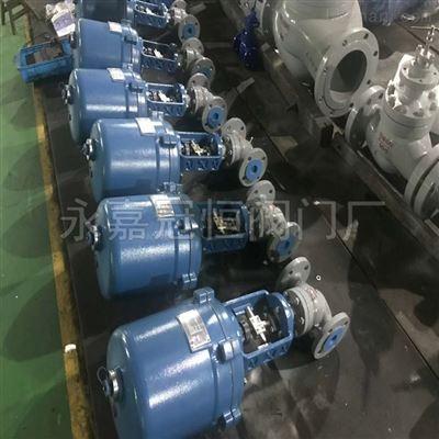 海口DN50 ZDLP-100C/P电动单座套筒调节阀电动阀门