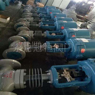 南昌DN150 ZDLM-100C/P高压100压力阀电动阀门