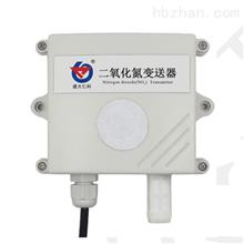 RS-NO2-二氧化氮变送器485型